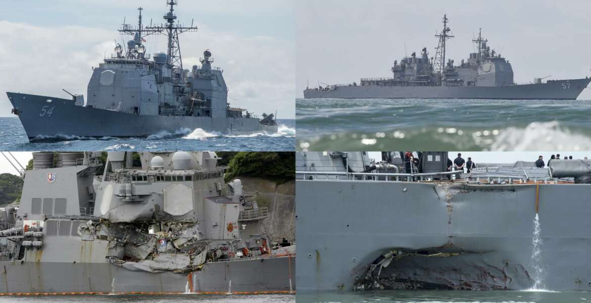 This combination of file photos show U.S. Navy ships the USS Antietam, top left; the USS Lake Champlain, top right; the USS Fitzgerald, bottom left; and the USS John S. McCain. The commander of U.S. naval operations has ordered a comprehensive review to get to root causes after the collision this week between a Navy destroyer and an oil tanker near Singapore. The crash on Aug. 21, 2017, is the latest
