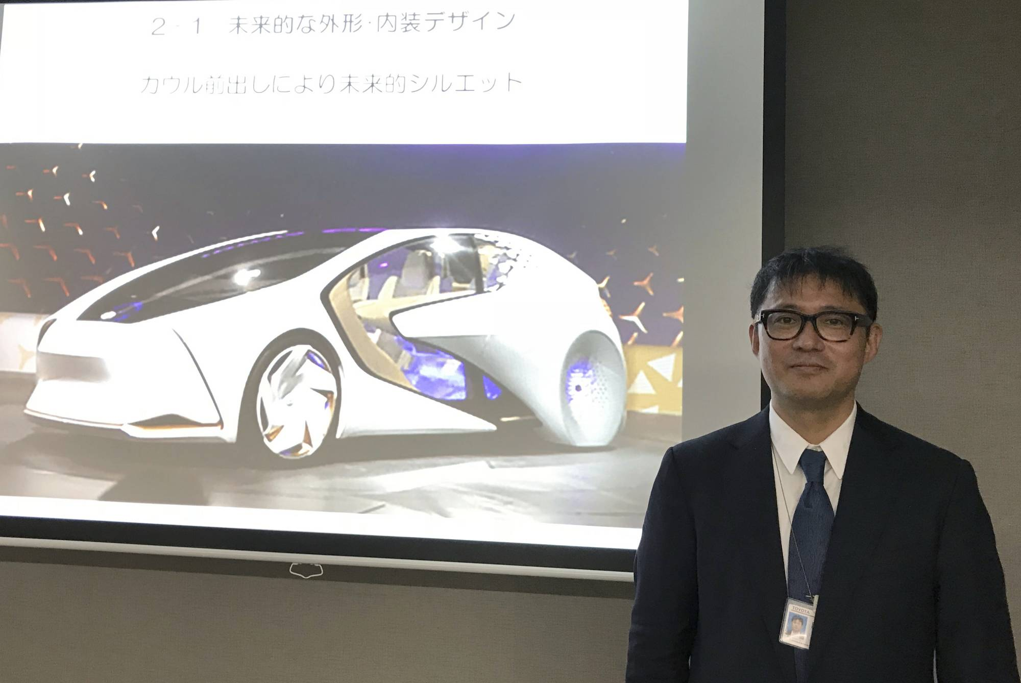 supplier bargaining power for toyota motor corporation Toyota lexus toyota volkswagen gm presses suppliers for future recall costs the bigger the supplier is, the more bargaining power it has, manganello said.